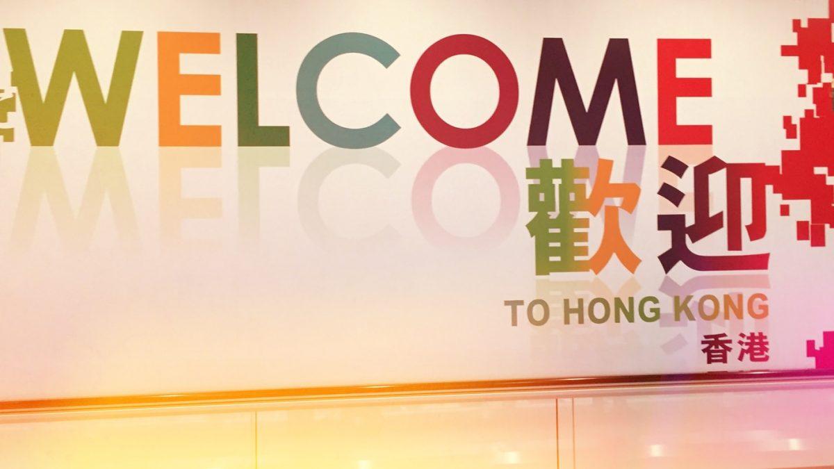 Willkommen in Hongkong